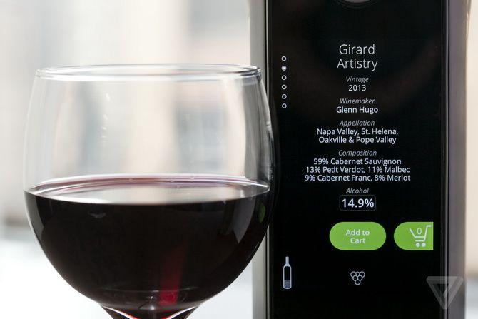 Розумна пляшка вина
