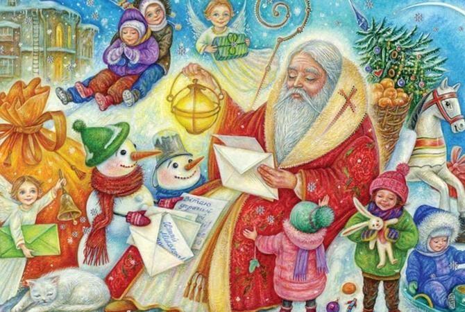 День святого Николая 2019