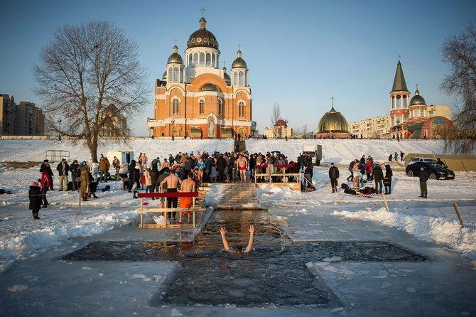 Традиції святкування Хрещення
