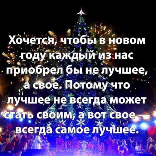 грузинские приколы и поздравления на новый год склону, услышал