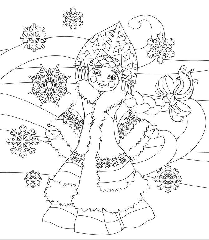 вытынанки дед мороз снегурочка