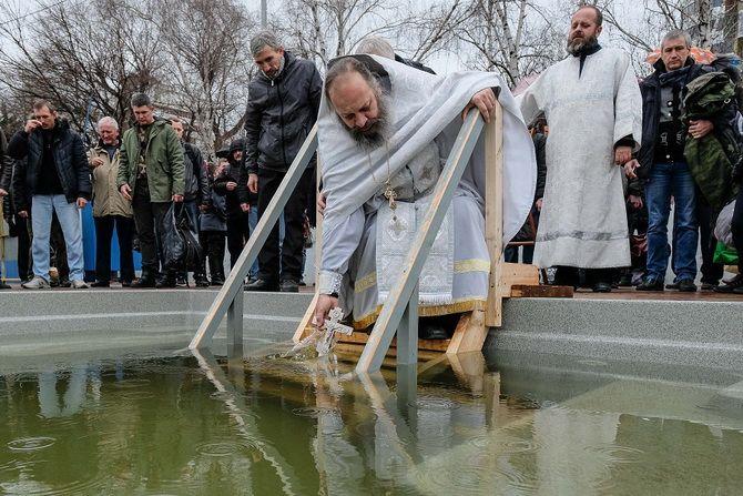 Символика Крещения