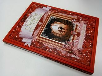 Новые книги про Новый Год и Рождество для детей и подростков 4