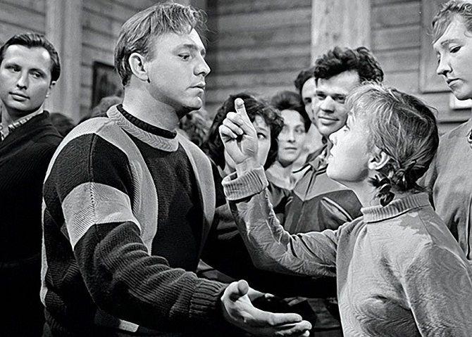 фильм Девчата, 1961