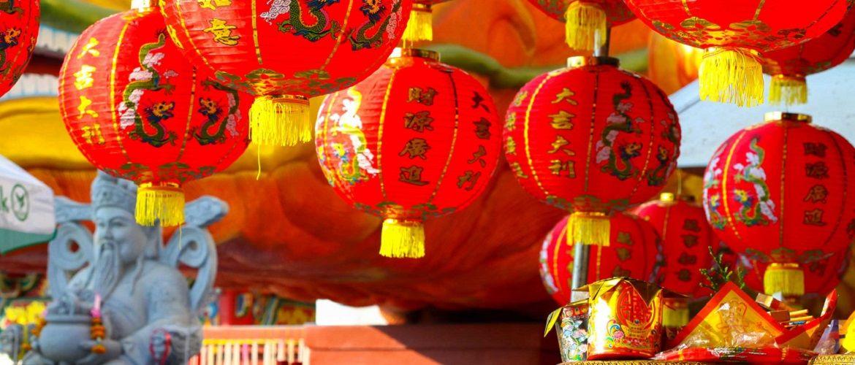 Китайский Новый год 2021: традиции, даты, обычаи