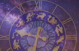 гороскоп на январь