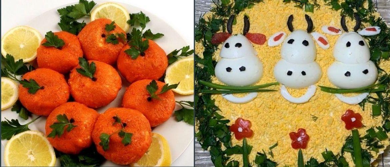 Самые вкусные новогодние салаты: ТОП-5 рецептов от Joy-pup