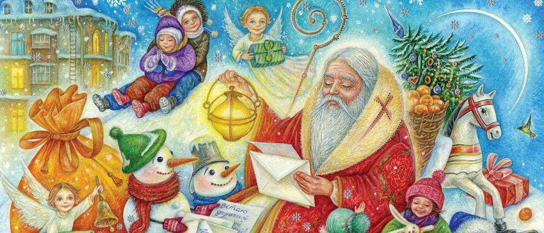 День святого Николая: традиции, что можно и нельзя делать в этот праздник