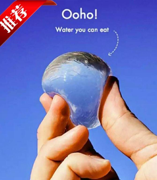 съедобные шарики, заполненные питьевой водой