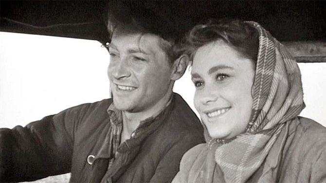 Дело было в Пенькове, 1957