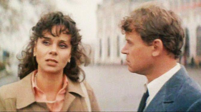 Если можешь, прости, 1984