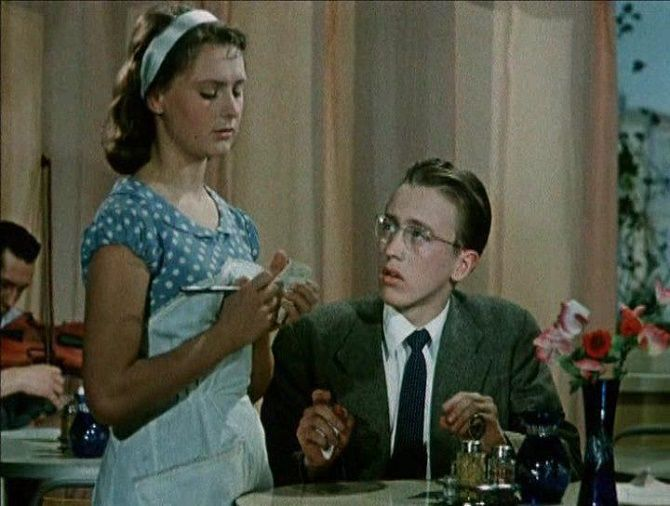 Первое свидание, 1960