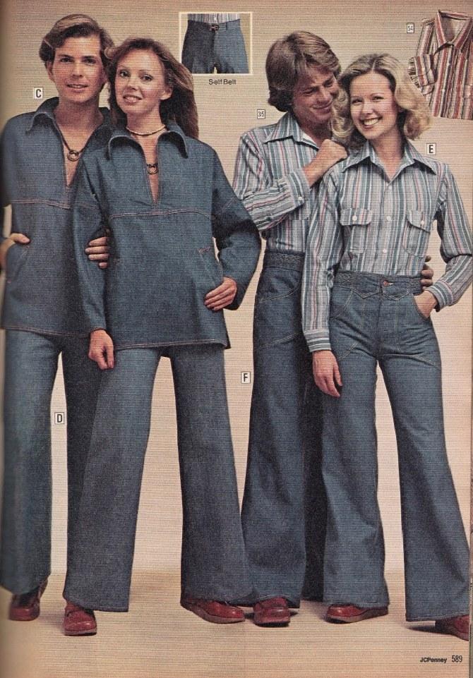 Модные варенки
