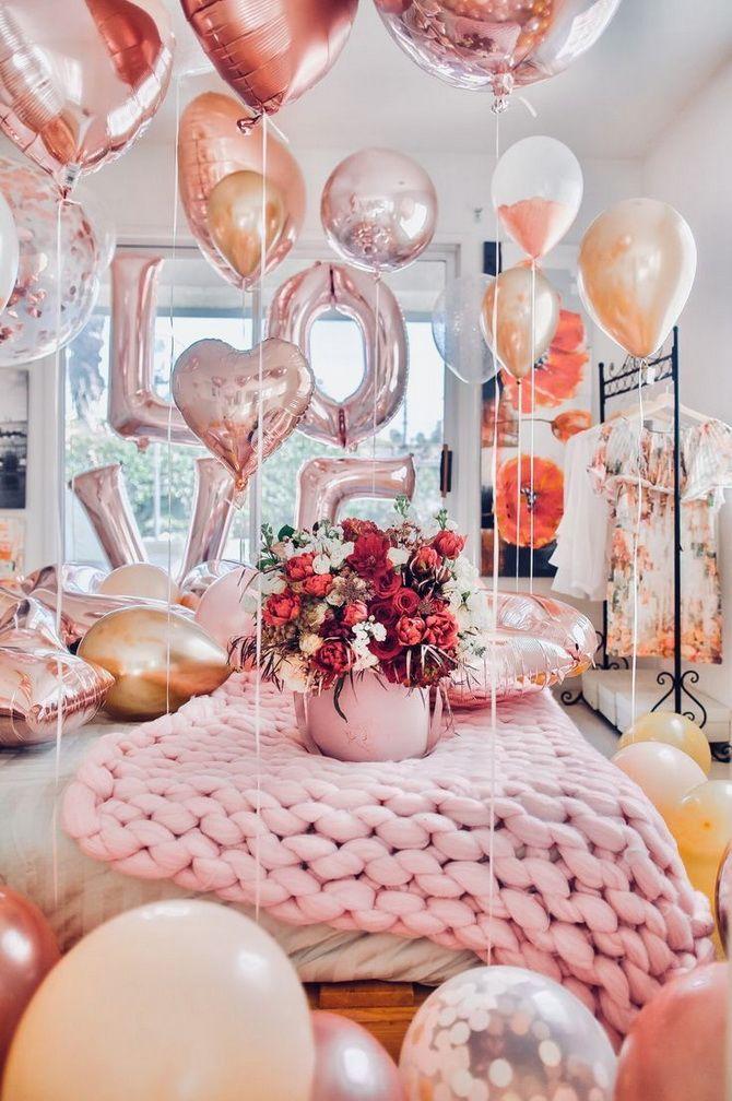 Романтична атмосфера