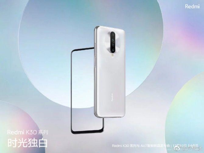 телефон Redmi K30 5G