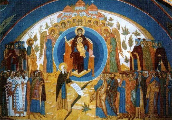 Собор Пресвятої Богородиці