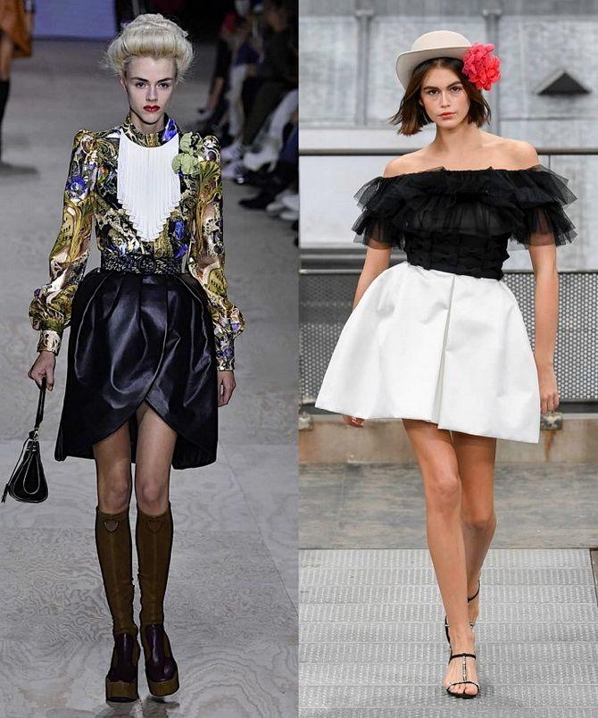 Lush skirts