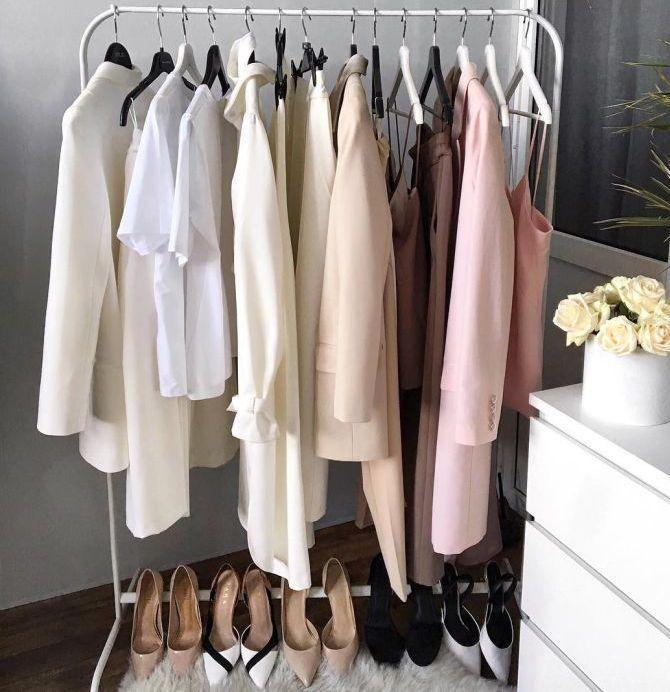 Основний гардероб