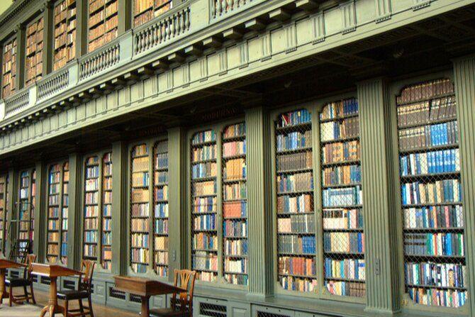 Библиотека Кодрингтон