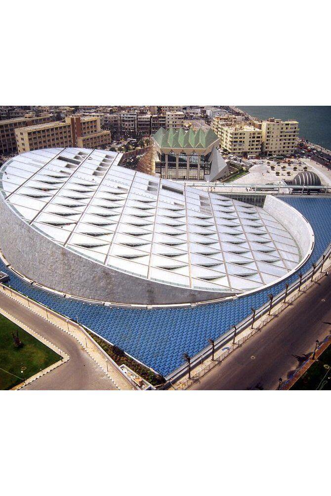 Александрийская иблиотека