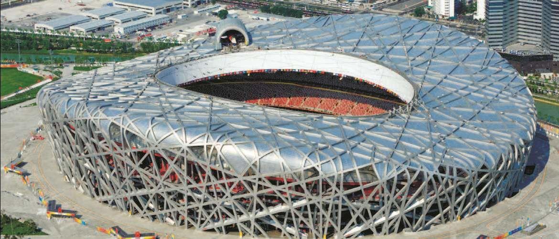Стадион Птичье гнездо в Пекине: чемпион для олимпийских рекордов