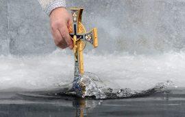 Крещение Господне: традиции и что нельзя делать в праздник 19 января