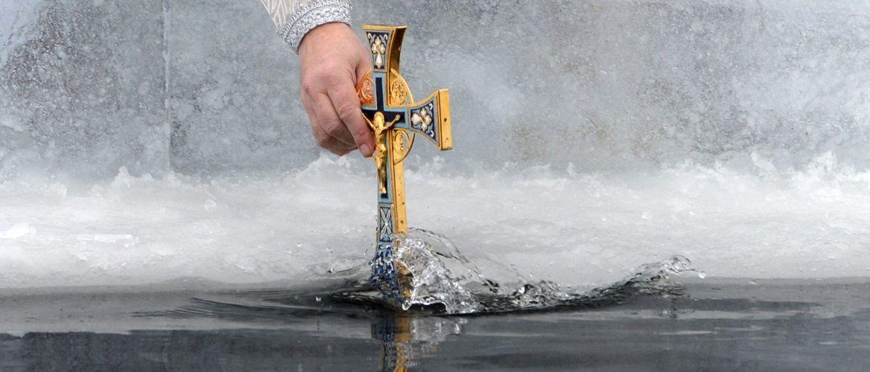 Хрещення Господнє: традиції і що не можна робити в свято 19 січня