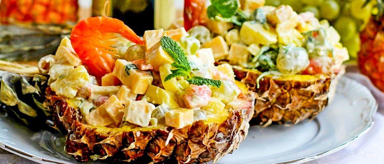 Кращі салати з ананасами: найсмачніші рецепти на кожен день