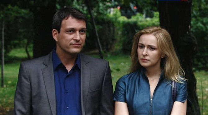 Кадр з фільму «Врятувати чоловіка» (2011)