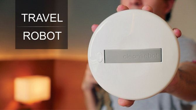 робот для знищення бактерій