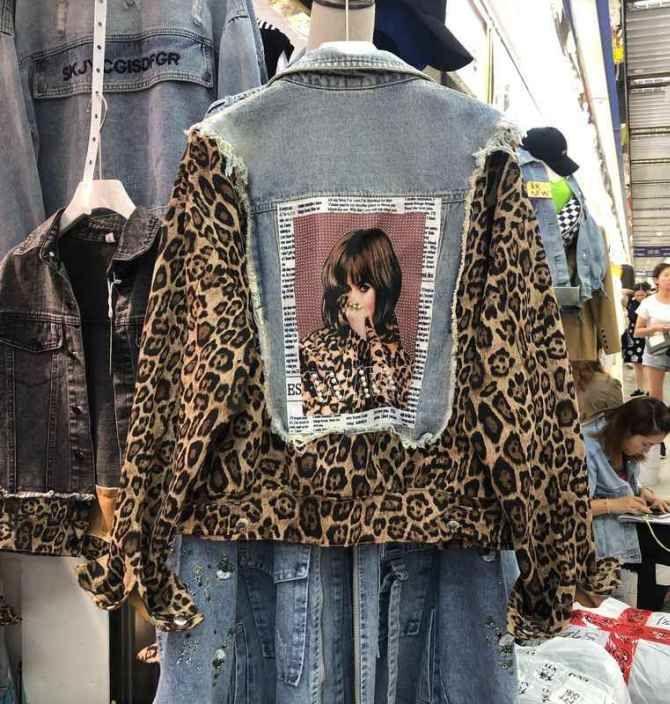 куртка з леопарда
