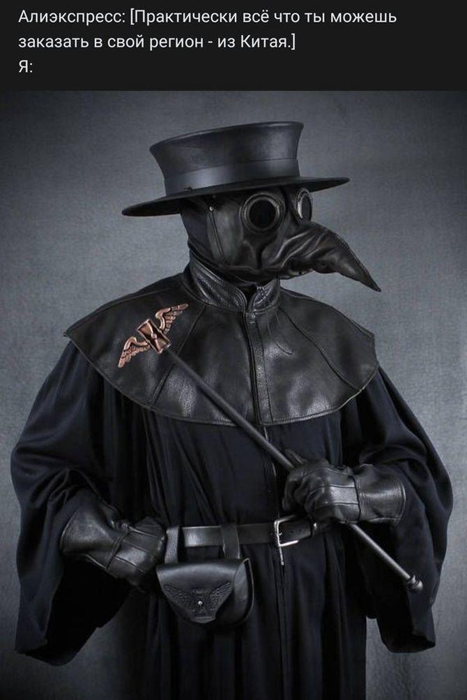 костюм чумного лікаря