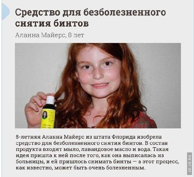 Аланна Майерс