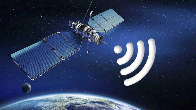 Розвиток супутникового інтернету