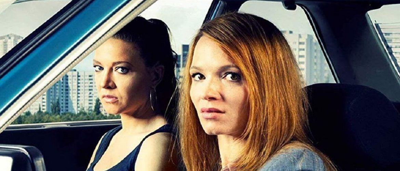 Кримінально-комедійна мелодрама «Подруги мимоволі»: коли переступаєш межу між ворожнечею і дружбою