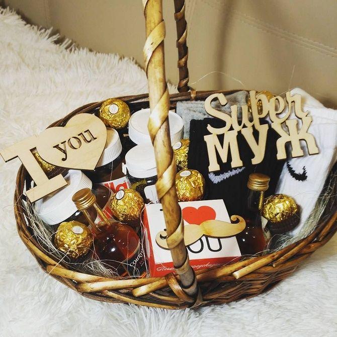 подарки на 23 февраля мужу
