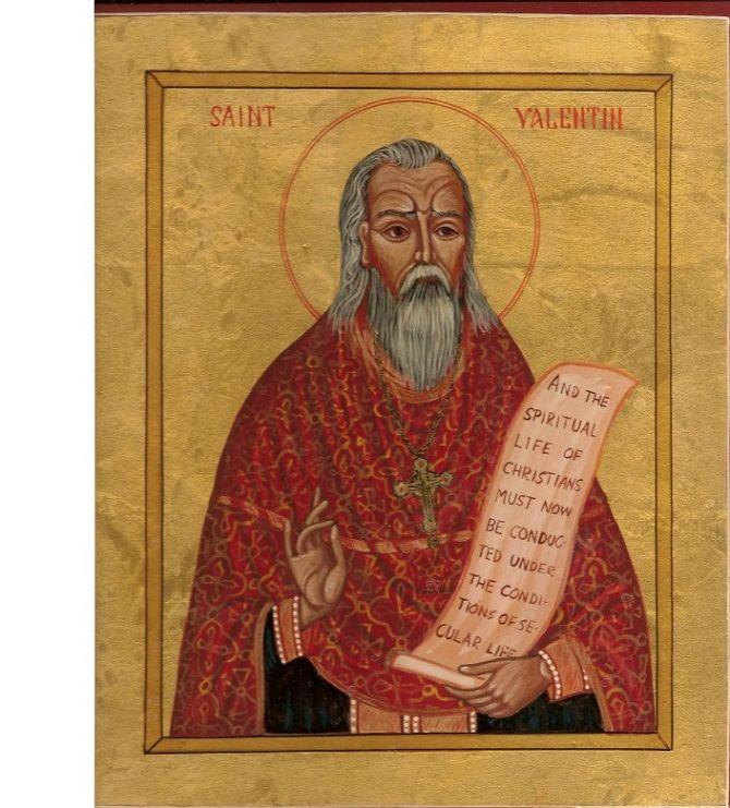 святий Валентин