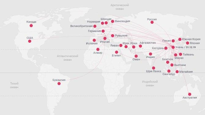 карта коронавірусу