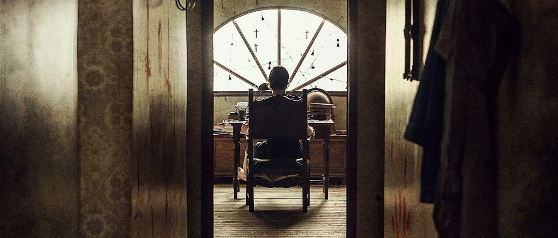Фільм жахів «Пастка для диявола»: це зло може без зусиль увійти в будинок
