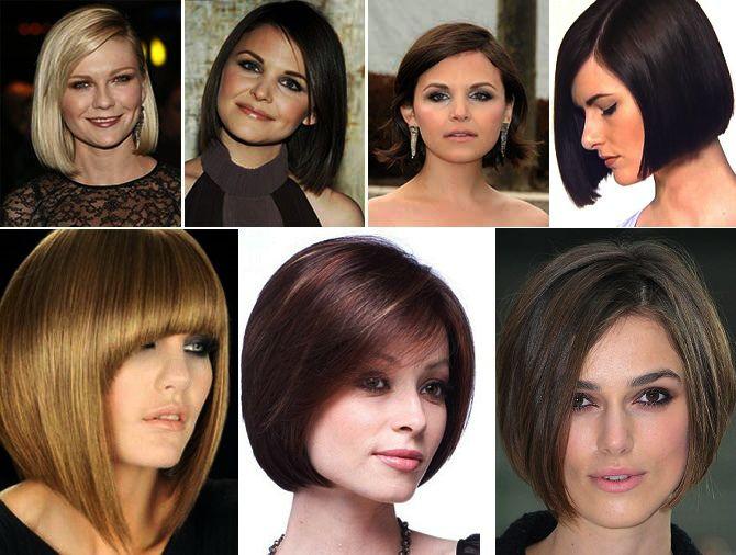 Выбираем правильную стрижку для каждого типа лица 1