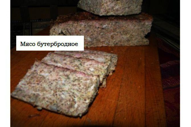 М'ясо бутербродне  дюкан