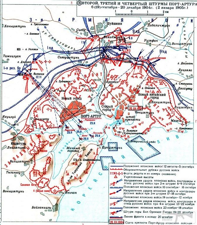 карта порт артур