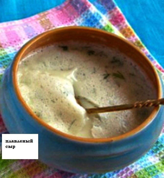Плавлений сир домашнього приготування по дюкану