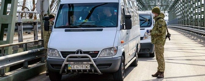 коронавирус Украина карантин