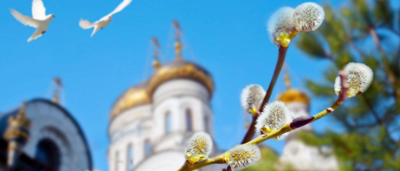 Благовещение Пресвятой Богородицы 2020: дата, история, традиции и приметы праздника
