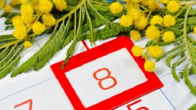 Вітання з 8 березня в прозі