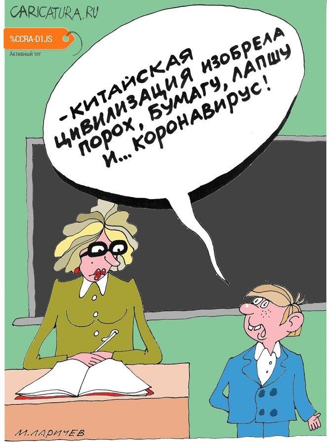 смішно про коронавірус