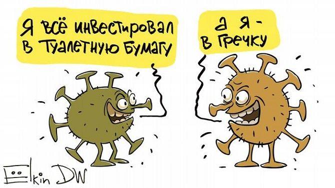 коронавирус шарж