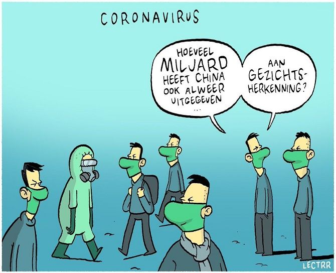 приколи і коронавірус
