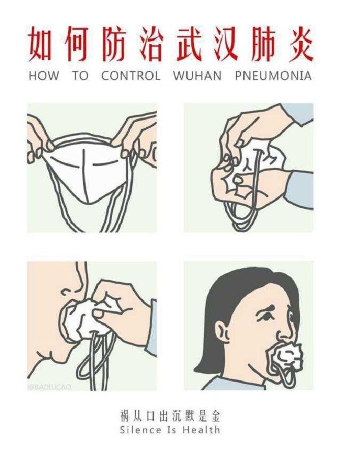карикатура о коронавирусе